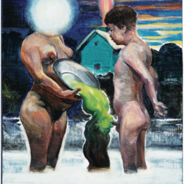 Daniel Lezama, Bautizo, óleo sobre lino, 2016