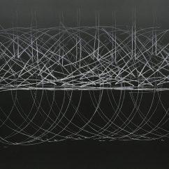 Galia Eibenschutz, ¿Qué tan efímero es lo efímero?, ¿qué tan permanente es lo permanente?, pastel blanco sobre pizarrón, 2017